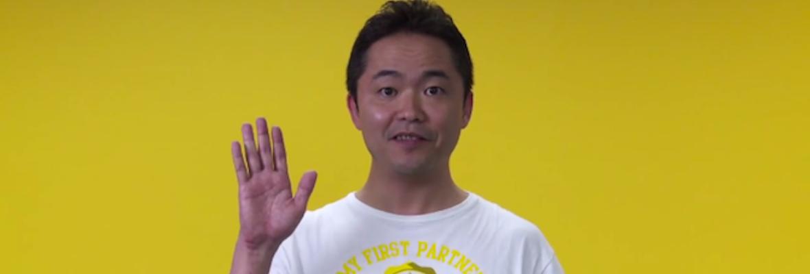 junichi-masuda-pokemon-x-y