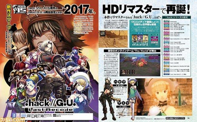 hackGULR_Famitsu11
